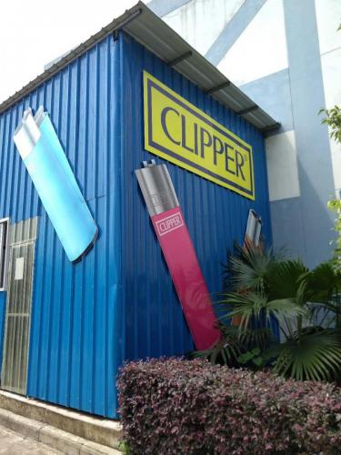 Clipper China Factory 4